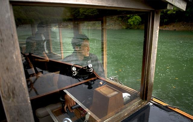Kyoto, Japan, river